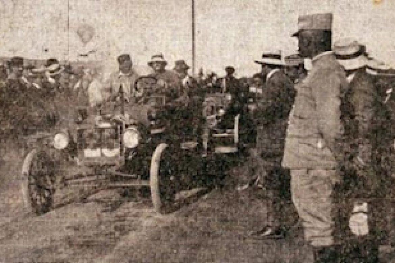 rallye-casa-ain_sebaa-1912